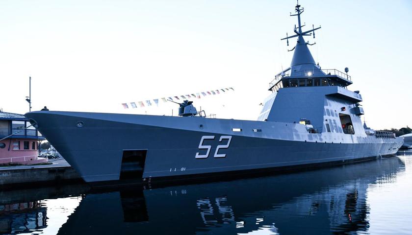 La Armada Argentina recibió un nuevo Patrullero Oceánico<br></noscript></noscript><img class=